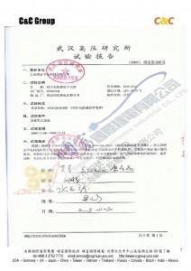 中國國家電網公司武漢高壓研究所試驗報告-002