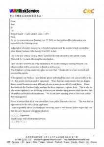 跨國性保險(外銷產品責任險PLI、違約責任E&O及應收帳款呆帳AR之風險)-002