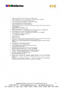 WWW回函範例_評核報告D&O保險續保_-012