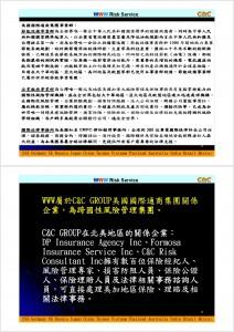 WWW為宅配業物流業權威-003